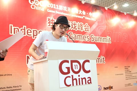 Baiyon speaks at GDC China in 2011
