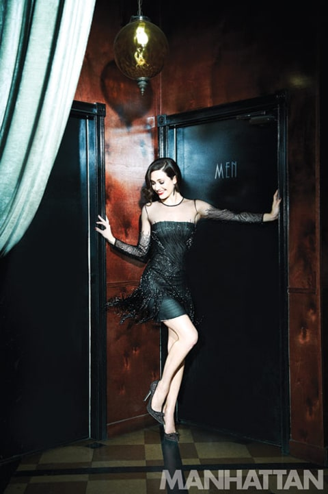 Emmy Rossum Manhattan magazine