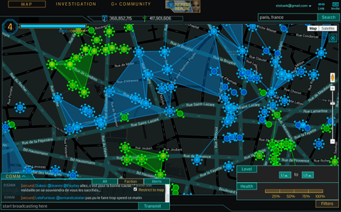 'Ingress' video game