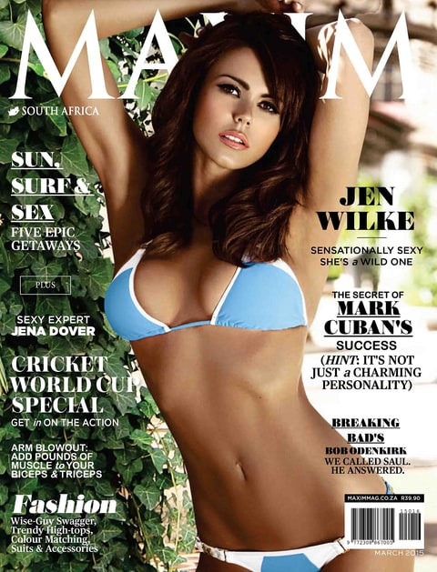 Jen Wilke on the cover of Maxim