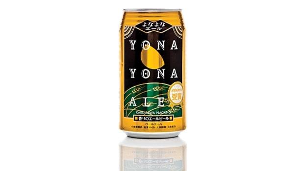 Yona yona ale japan 39 s craft beer boom men 39 s journal for Japan craft beer association