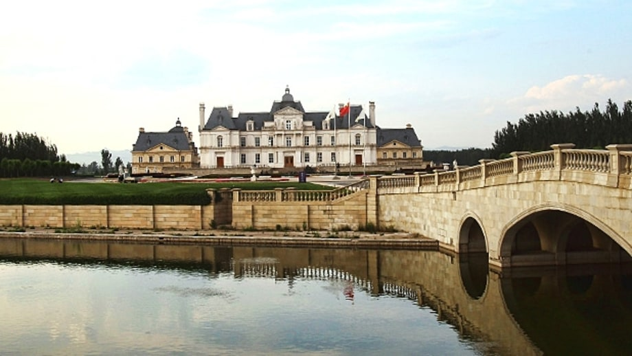 The Other Chateau Laffitte