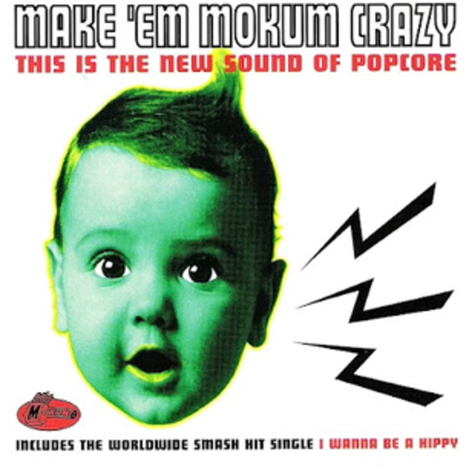 30. Various Artists, 'Make 'Em Mokum Crazy' (Mokum, 1996)