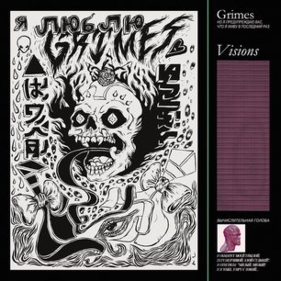 Grimes, 'Visions'
