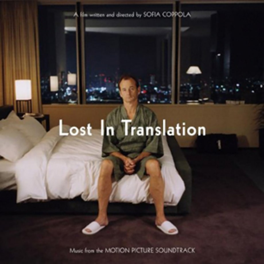 'Lost in Translation' (2003)