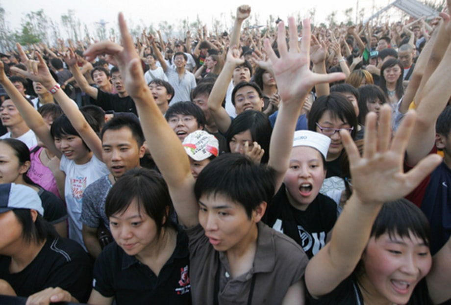 Beijing Pop Festival: crowd