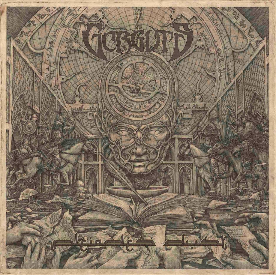 Gorguts, 'Pleiades' Dust'