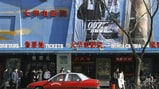 Is China Taking Over Hollywood?