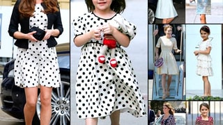 Kate Middleton Copies Suri Cruise's Style