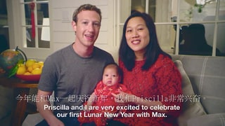 Mark Zuckerberg's Daughter Max Is Adorable in Lunar New Year Video as Her Dad Speaks Chinese