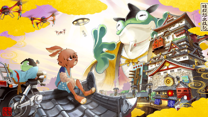 'PaRappa' and 'Gitaroo Man' Creators Talk Reinventing Music Games with 'Project Rap Rabbit'