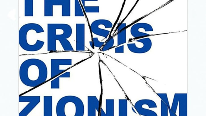 On the Crisis of Zionism