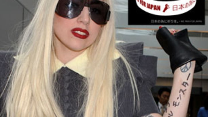 Lady Gaga Designs Prayer Bracelet to Benefit Japanese Tsunami Victims