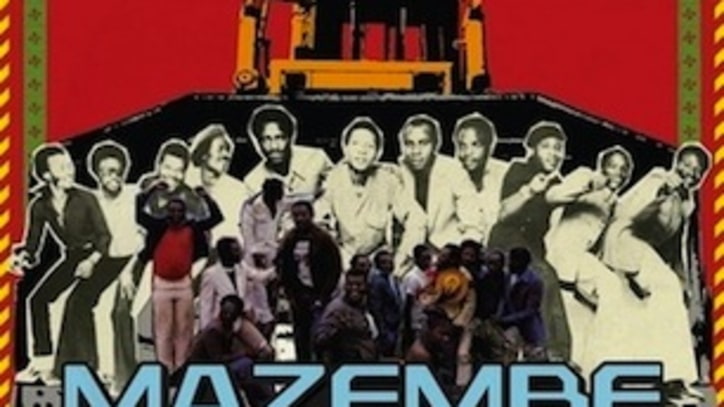 Mazembe @ 45rpm, Vol. 1