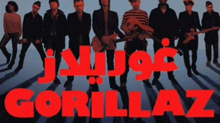 Damon Albarn Spins Unreleased Gorillaz Song