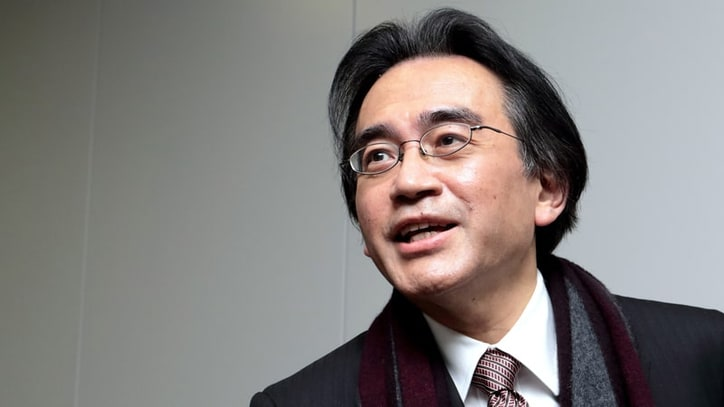 Hidden Switch Game May Be Former Nintendo President Tribute