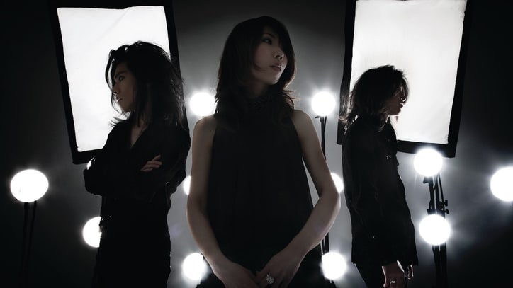 Boris With Merzbow: Tinker With a Track From Their Interactive Album