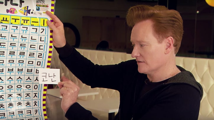 Watch Conan's Cringeworthy Korean Lesson