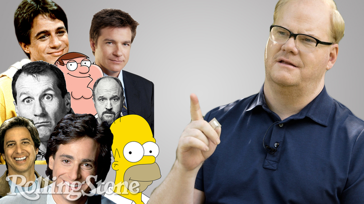 Watch Jim Gaffigan Rank the Best Sitcom Dads of All Time