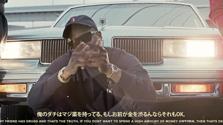 Watch YG Dance Through Tokyo in 'Word Is Bond' Video