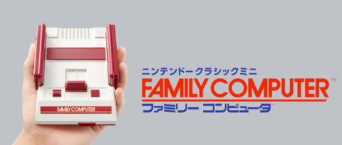 Japan's Version of NES Classic Edition Is Ridiculously Cute