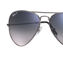 Style Essentials: Ray-Ban Gradient Classic Aviator Sunglasses