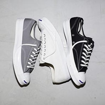 Converse Revolutionizes Their Most Iconic Sneaker